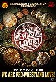 新日本プロレスリング&全日本プロ・レスリング創立40周年記念大会 サマーナイトフィー...[DVD]