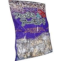 ヤマノフィッシュ&アーモンド カシューナッツ 入リ 360 g
