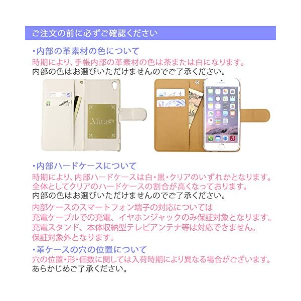 mitas iPhone6sPlus ケース ...の紹介画像3