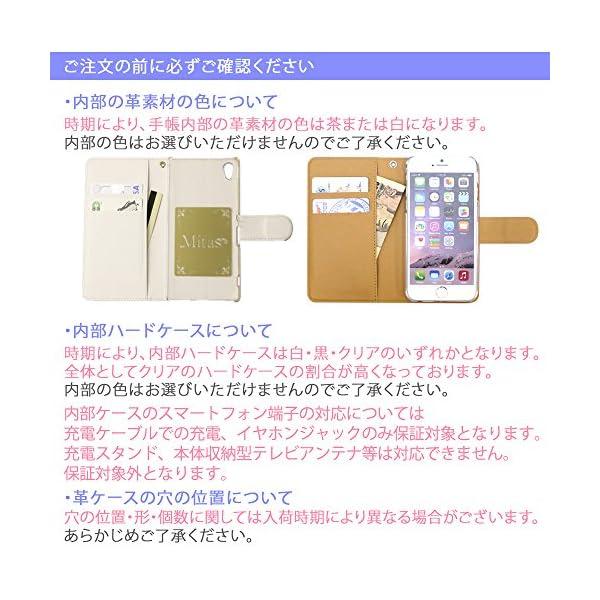 mitas iPhone5s ケース 手帳型 ...の紹介画像3