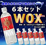 飲む酸素 高濃度酸素リキッドWOX 新世代酸素水ウォックス (6本セット)