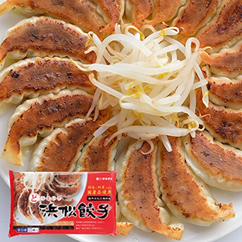 マルマツ どうまい浜松餃子 15個×5パック 75個 加熱済み冷凍餃子 工場直送
