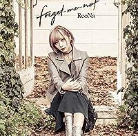 【メーカー特典あり】forget-me-not (初回生産限定盤) (DVD付) (ポストカード付)
