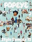 POPEYE(ポパイ) 2015年 02 月号 [雑誌]