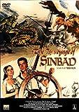 シンドバッド7回目の航海[DVD]
