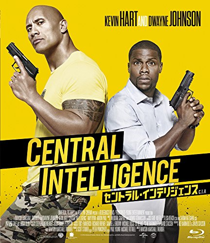 【Amazon.co.jp限定】セントラル・インテリジェンス(パンフレット付き) [Blu-ray]