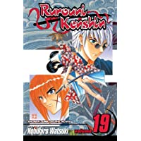 Rurouni Kenshin, Vol. 19: Shades of Reality: v. 19