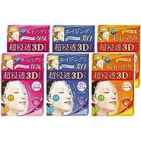 肌美精 超浸透3Dマスク4枚入り 3種×各2箱(エイジングケア保湿・エイジングケア美白・超もっちり)