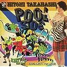 プールサイド(初回生産限定盤)(DVD付)
