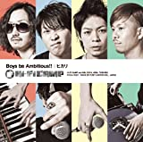 Boys be Ambitious!! / ヒカリ