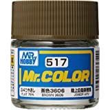 GSIクレオス Mr.カラー AFV・戦車模型用特色 茶色3606 10ml 模型用塗料 C517