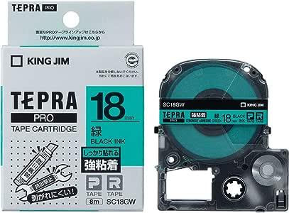キングジム テープカートリッジ テプラPRO SC18GW 強粘着 18mm 緑