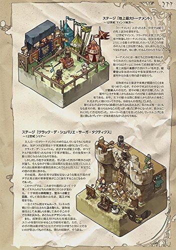 中世実在職業解説本 十三世紀のハローワーク
