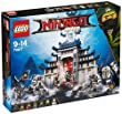 レゴ (LEGO)ニンジャゴー 究極の最終兵器神殿 70617