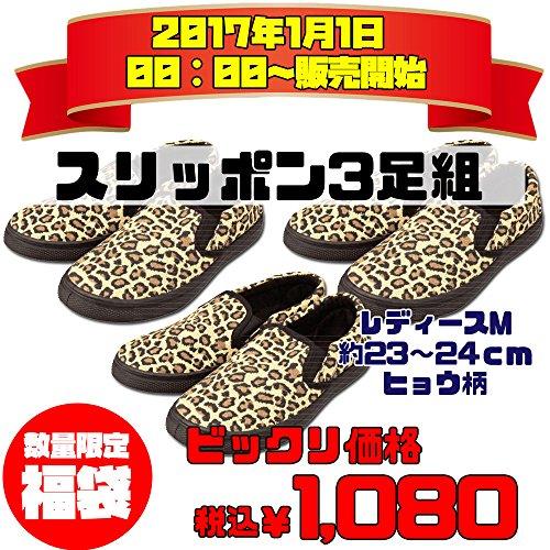 fuku-96781-3p/のあのはこぶね/【超お買い得!】...