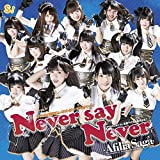 Never say Never 【通常盤C】