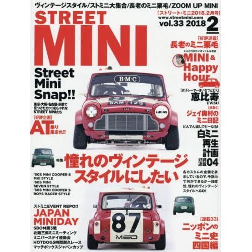 STREET MINI(ストリートミニ) 2018年 02 月号 [雑誌]