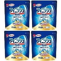 【まとめ買い】フィニッシュ 食洗機用洗剤 タブレット パワーキューブ 60個 (60回分)【×4個】