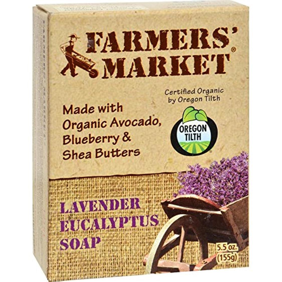 マウントスリット小麦粉Natural Bar Soap Lavender Eucalyptus - 5.5 oz by Farmer's Market