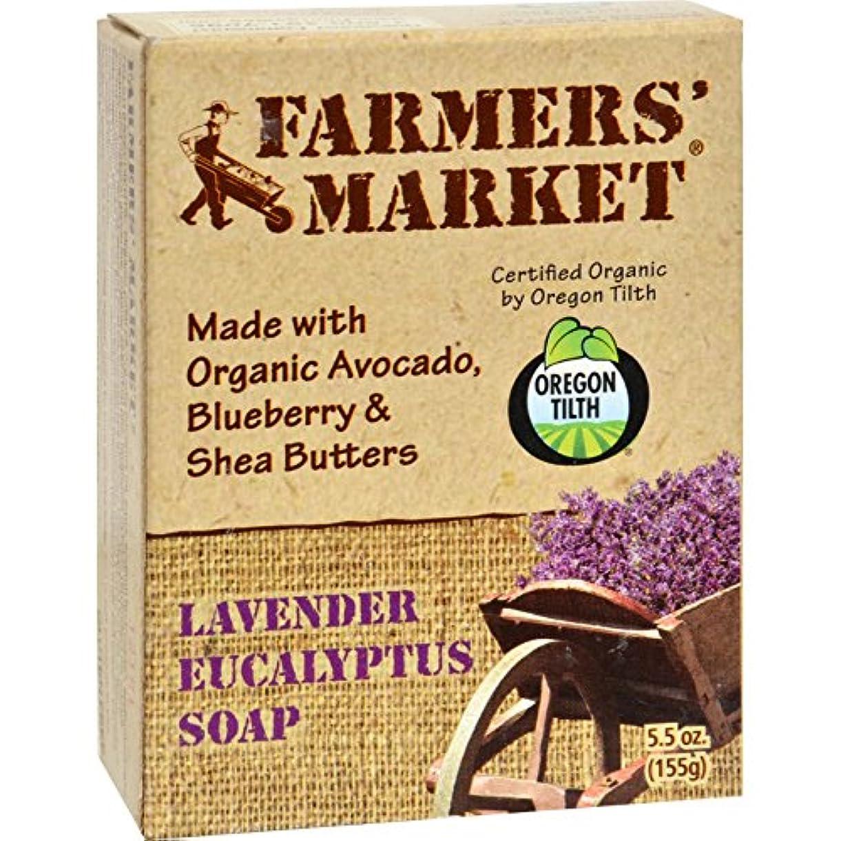 パフ厳密に柔和Natural Bar Soap Lavender Eucalyptus - 5.5 oz by Farmer's Market