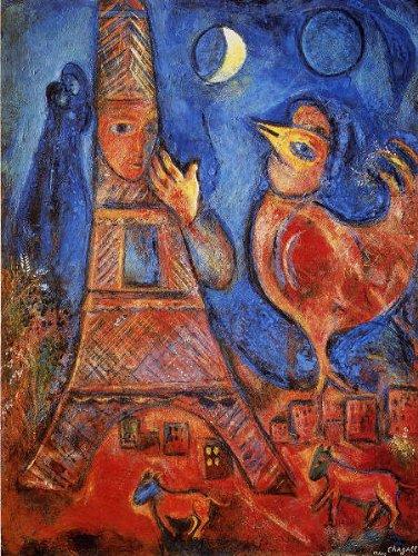 シャガール・「こんにちは、パリ」 プリキャンバス複製画・ 【ポスター仕上げ】(6号相当サイズ)