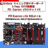 #B033☆BitCoin マイニング用マザーボード LiYang 1037U搭載型 PCI Express x16スロット×6