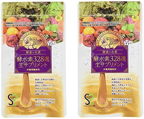 【二個セット】酵水素328選 生サプリメント