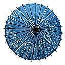 POYA 和傘 舞踊傘 桜渦 防水加工 五色展開(青)