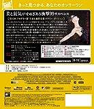 ブラック・スワン [AmazonDVDコレクション] [Blu-ray] 画像