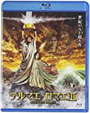 テルマエ・ロマエII Blu-ray通常盤