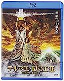 テルマエ・ロマエ�U Blu-ray通常盤