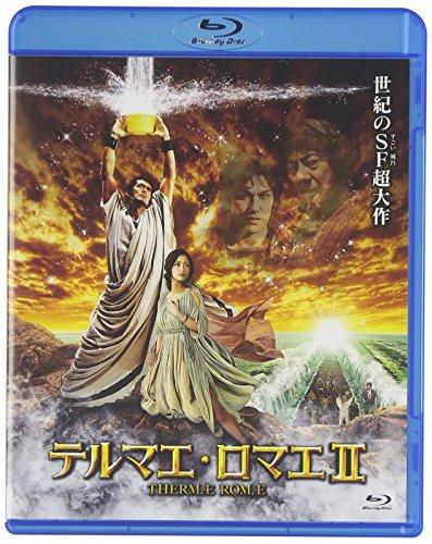 テルマエ・ロマエII Blu-ray通常盤の詳細を見る