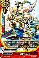 バディファイトDDD(トリプルディー) 竜騎士 ジャン/轟け! 無敵竜!!/シングルカード/D-BT02/0076