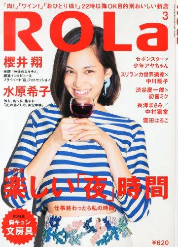 ROLa (ローラ) 2014年 03月号 [雑誌]の詳細を見る