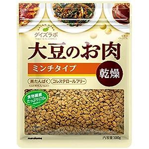マルコメ ダイズラボ 大豆のお肉(大豆ミート)乾燥ミンチ 100g