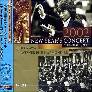 小澤&ウィーン・フィル ニューイヤー・コンサート 2002