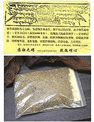 照文化 チベットのガンデン寺近くで採取される神草のお香【甘丹堪巴草】 照文化