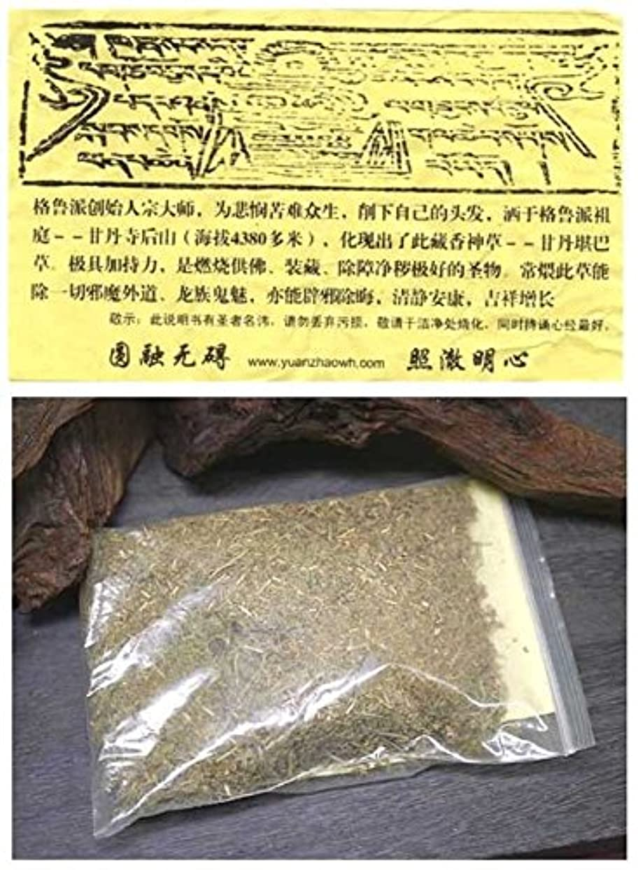 ロール教室妻照文化 チベットのガンデン寺近くで採取される神草のお香【甘丹堪巴草】 照文化