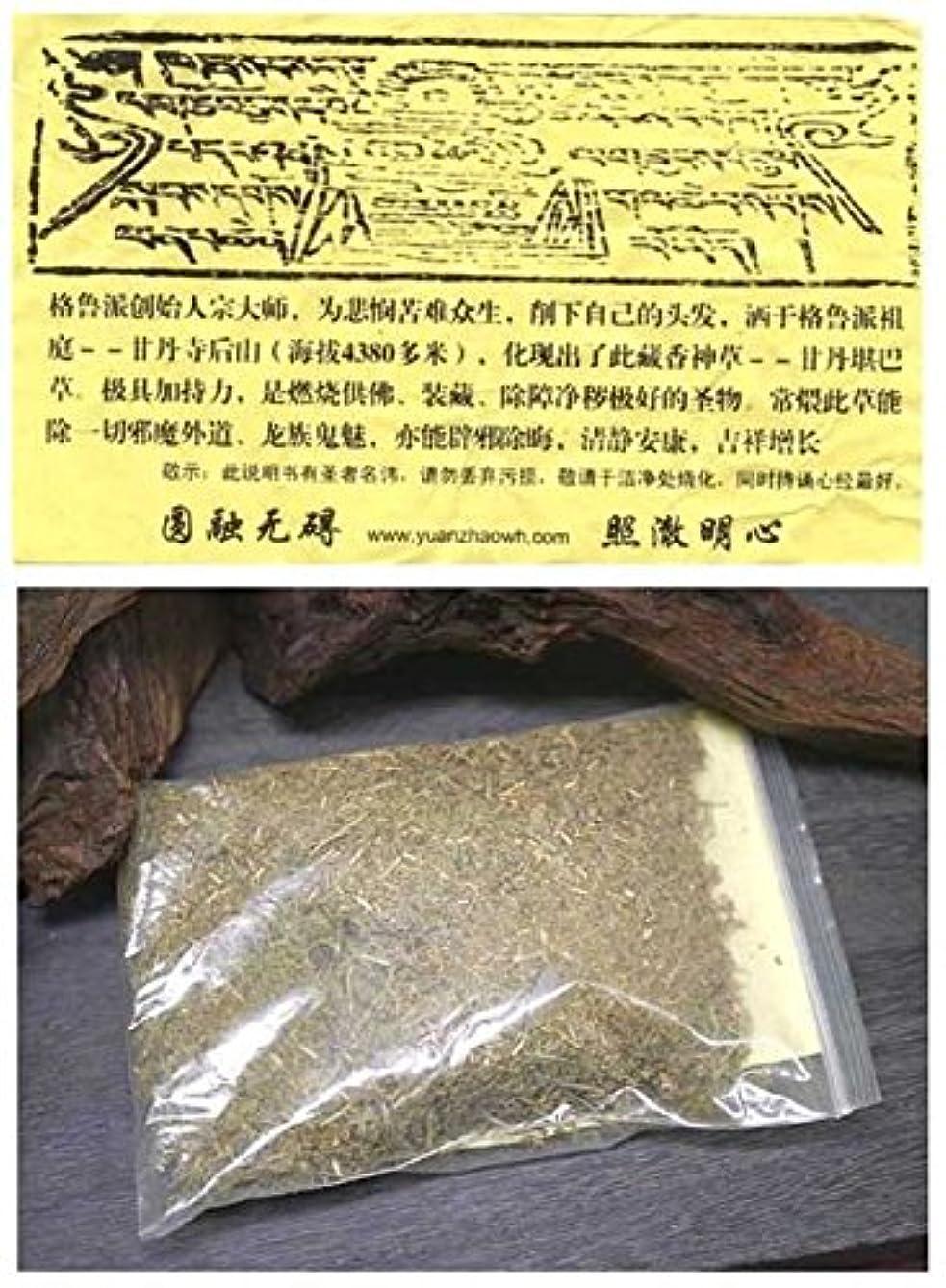 効能郵便物ラベル照文化 チベットのガンデン寺近くで採取される神草のお香【甘丹堪巴草】 照文化