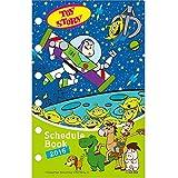 サンスター ディズニー トイストーリー 手帳用リフィル 2016 ウィークリー B7 S2935112