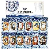 おつまみギフトセット 日本酒党12選