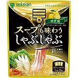 ミツカン スープも味わうしゃぶしゃぶ ゆず塩 96g
