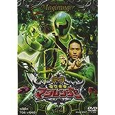 魔法戦隊マジレンジャー VOL.4 [DVD]