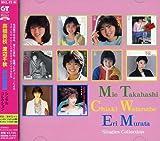 アイドル・ミラクルバイブルシリーズ 高橋美枝・渡辺千秋・村田恵里 シングル・コレクション