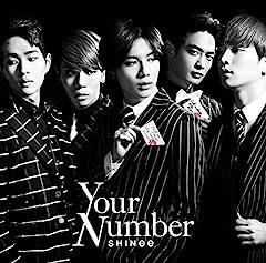 SHINee「Your Number」のジャケット画像