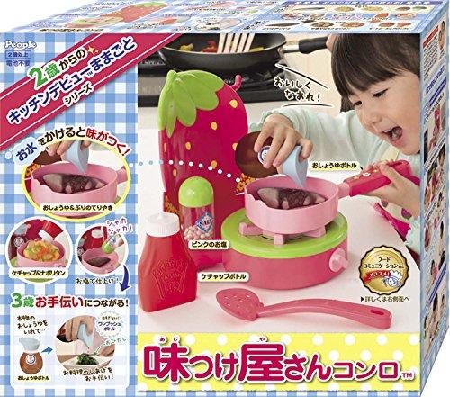 【わが家は2歳でキッチンデビューままごとシリーズ】 味付け屋さんコンロ