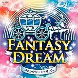 ホール・ニュー・ワールド(アラジン)【入退場・競技用BGM インストゥルメンタル】