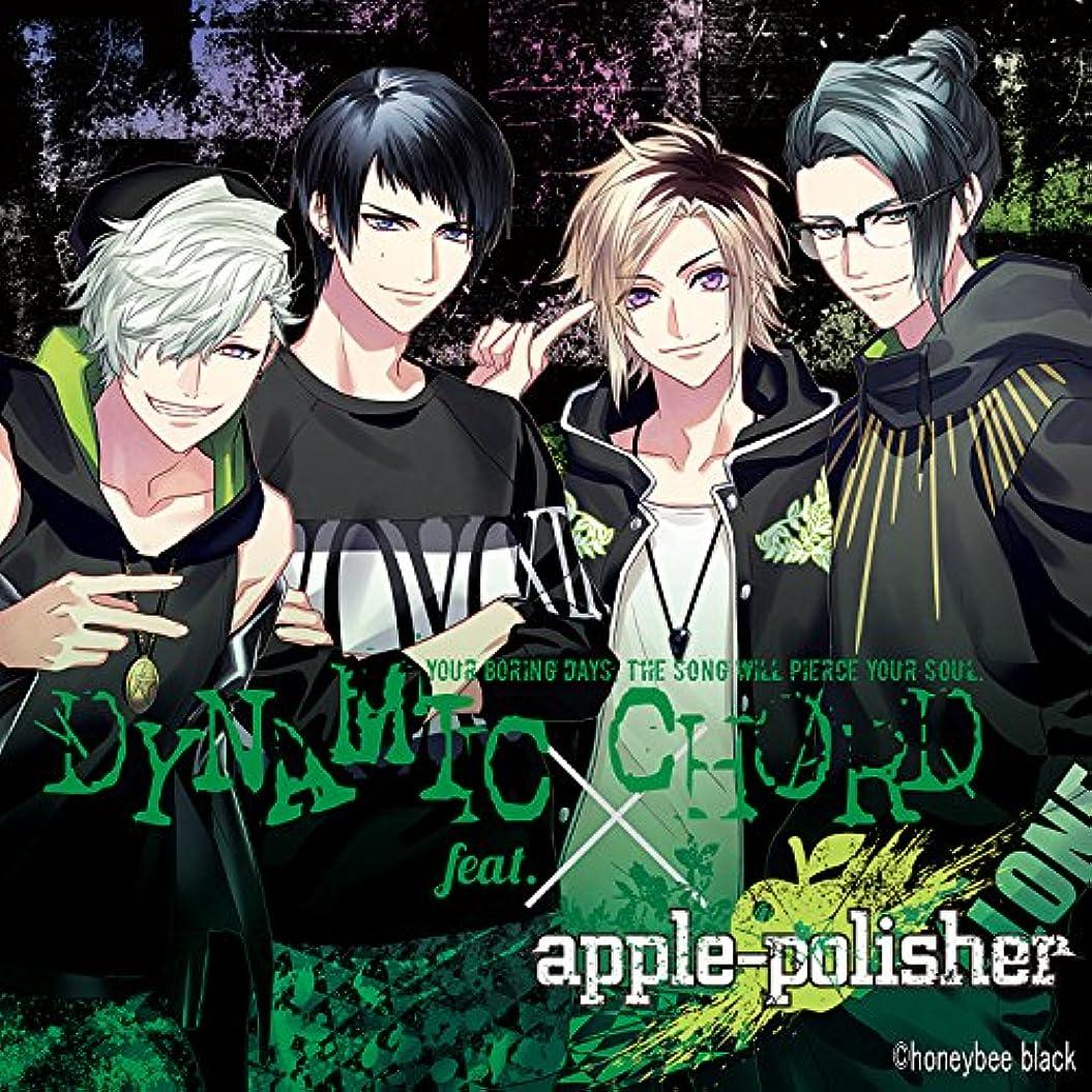 アレイそよ風優雅な【通常版】DYNAMIC CHORD feat.apple-polisher