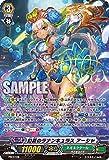 カードファイト!! ヴァンガードG NEXT DVD-BOX (上) 画像