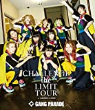 CHALLENGE the LIMIT TOUR at 日比谷野外大音楽堂